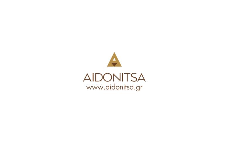 aidonitsa