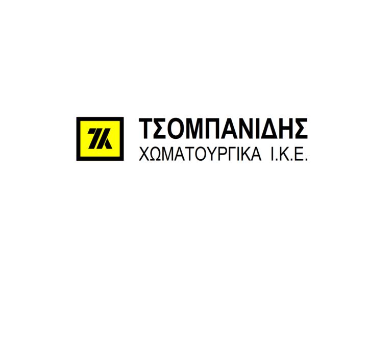 tsopanidis